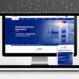 响应式仪器仪表科技类网站织梦模板 蓝色精密仪器设备网站源码