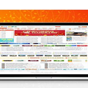 完美仿163K地方门户系统整站|分类信息模板商业版|DISCUZ整站源码带数据版模板+整站