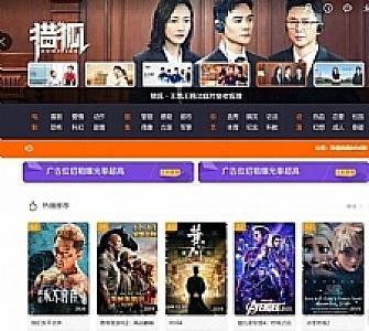 2020新版电影网站源码米酷影视v7.0.4源码+安装教程