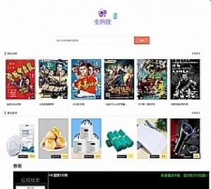 php网站源码爱客影视CMS管理系统源码米酷优化版